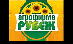 Агрофирма Рубеж